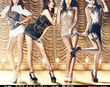 SISTAR First Mini Concert in Hong Kong S